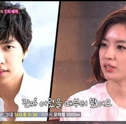 Lee-Seung-Gi,han-hyo-joo,jung-woo-sung