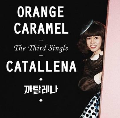 After-School,Orange-Caramel