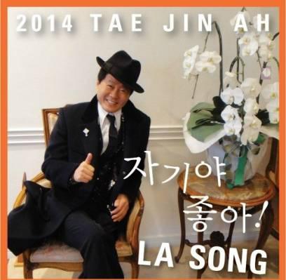 Rain,tae-jin-ah