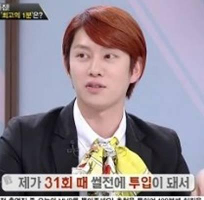 Sulli,Heechul,kim-gu-ra,choiza