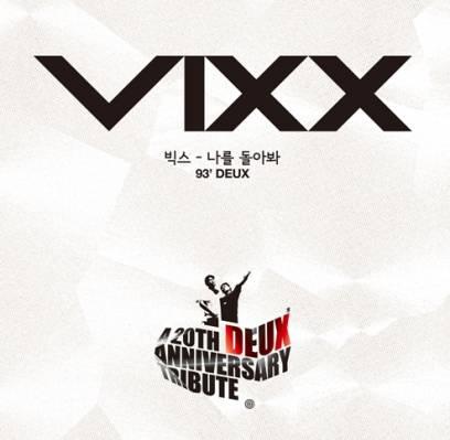 VIXX,duble-sidekick,deux