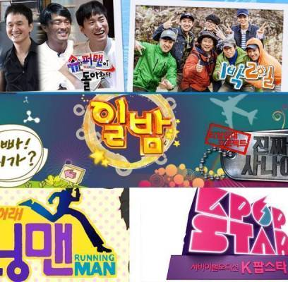 ZEA,Hyungsik,Kim-Jong-Kook,HaHa,Lee-Kwang-Soo,Epik-High,tablo,Song-Ji-Hyo,Yoo-Jae-Suk,Gary,jang-hyuk,jung-joon-young,kim-jong-min,kim-soo-ro,cha-tae-hyun,yoo-hee-yeol,jy-park,yoon-min-soo,yoon-hoo,sung-dong-il,ji-suk-jin,yang-hyun-suk,lee-hwi-jae