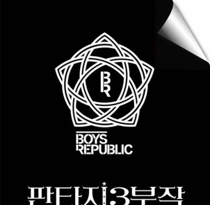 boys-republic