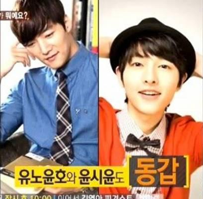 song-joong-ki-,choi-jin-hyuk
