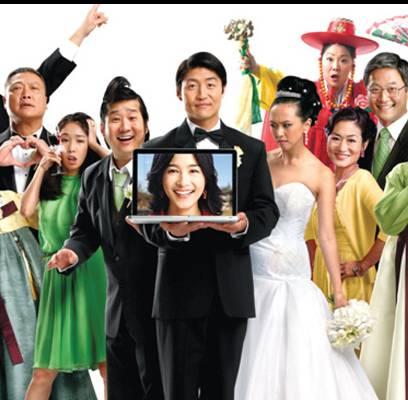 tablo,kang-hye-jung