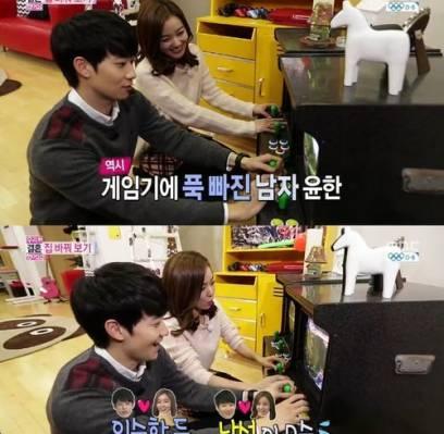 lee so yeon yoon han dating