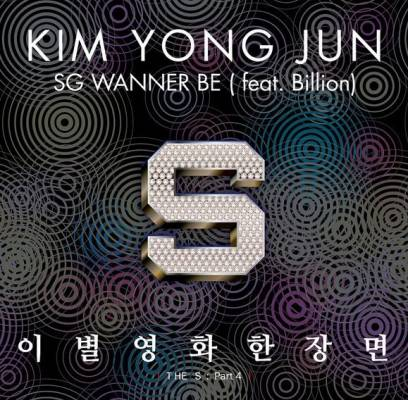 sg-wannabe,kim-yong-joon