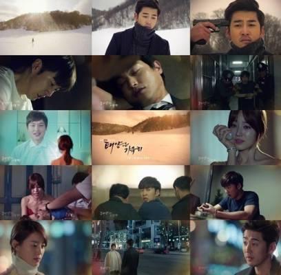 yoon-kye-sang-,han-ji-hye