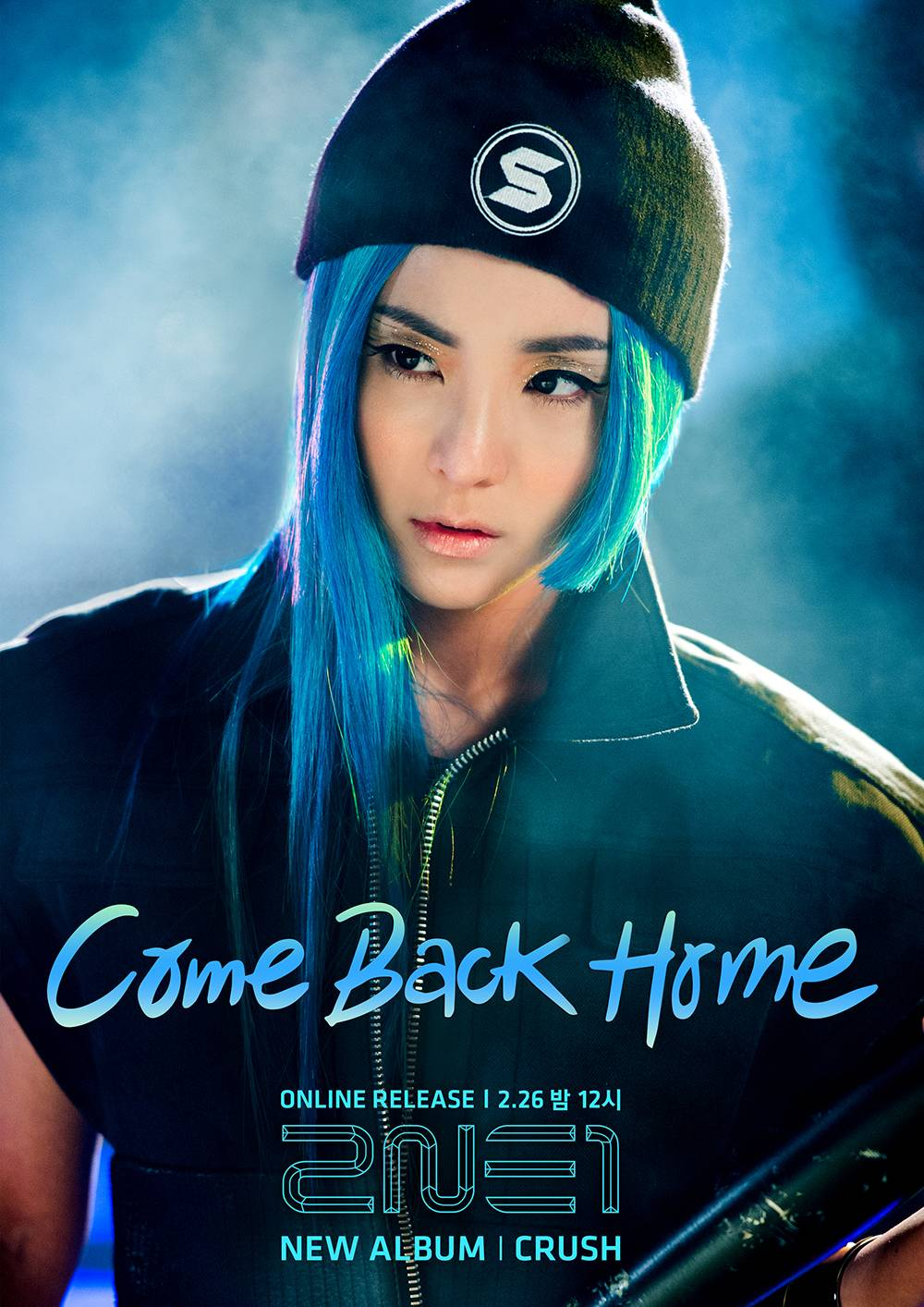 2ne1 drops dara minzy 39 s image teaser for their 39 crush - 2ne1 come back home wallpaper ...