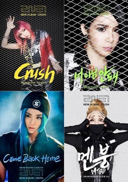 2NE1's awaited MV delayed due to computer graphics work