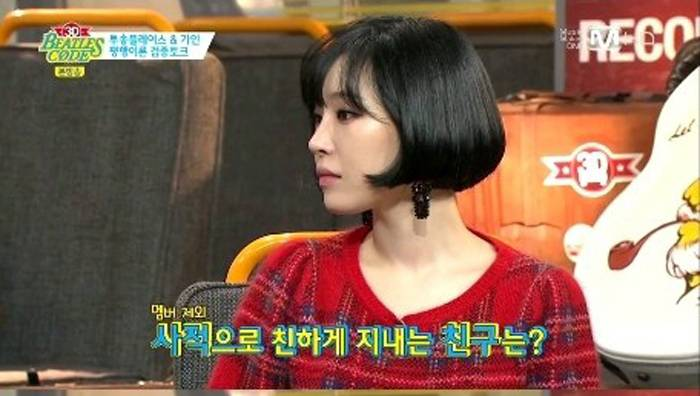 ga in dating