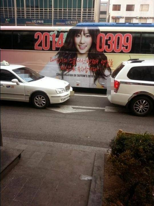 Fans buy a bus advertisement for Taeyeon's 25th birthday
