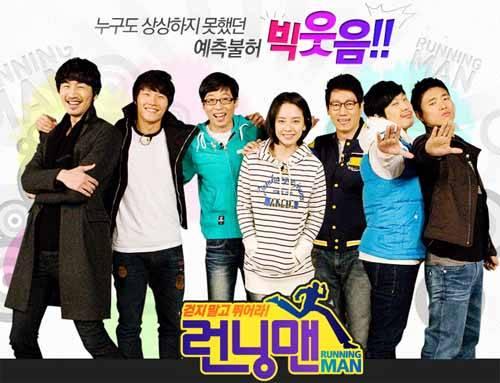 Kim Jong Kook, HaHa, Lee Kwang Soo, Song Ji Hyo, Yoo Jae Suk, Gary, Ji Suk Jin