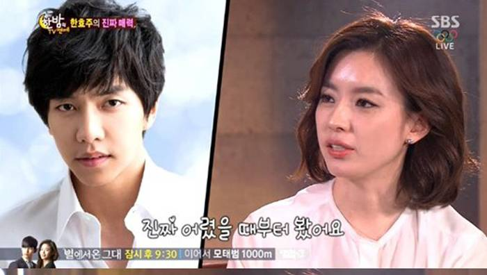 Han Hyo Joo reveals people still can't recognize her + wants