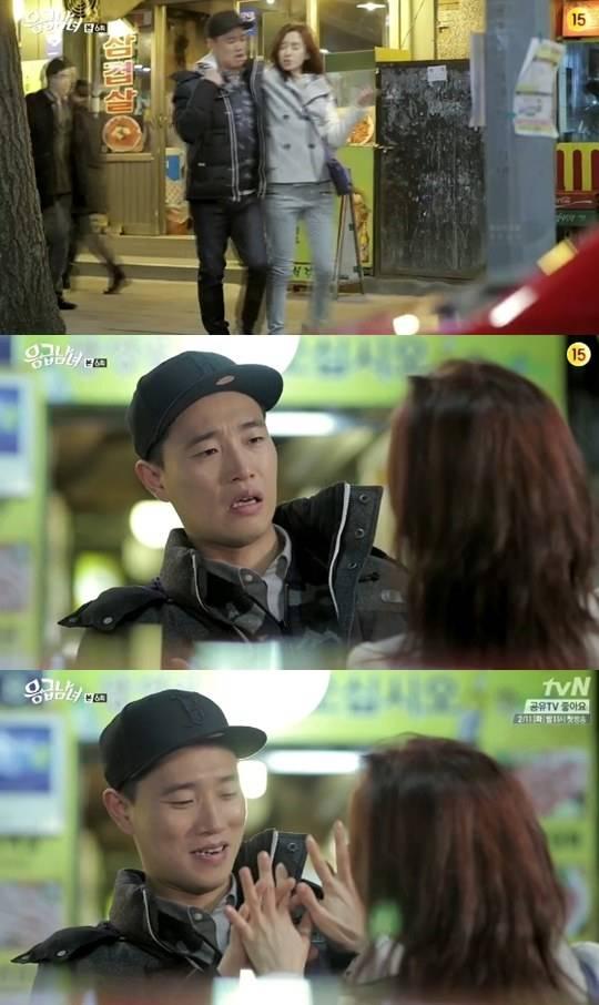 Gary dating jihyo