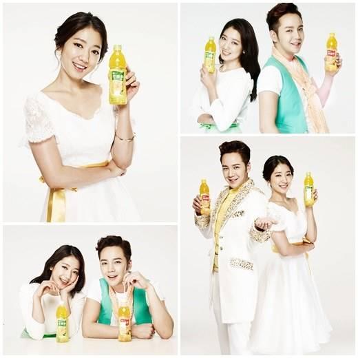 Park Shin Hye and Jang Geun Suk reunite as models for ...
