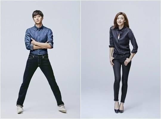 Kang Dong Won, Jun Ji Hyun