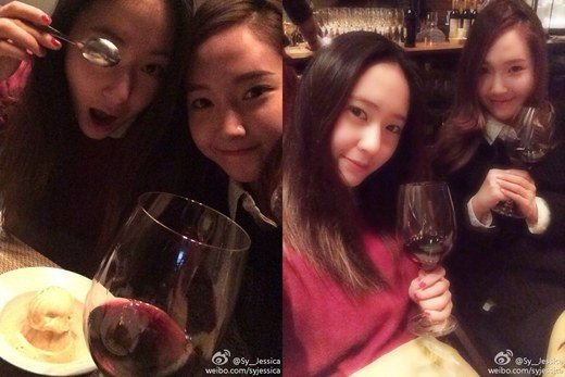 Jessica spends Valentine's Day with her 'baby' Krystal ...