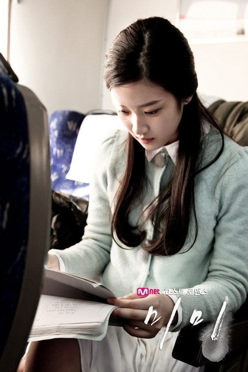 Changmin moon ga young the celebrity