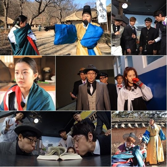 Running Man' parodies 'You Who Came From the Stars' for