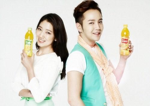 Geun Suk And Shin Hye Hookup