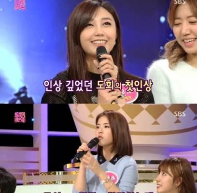 A-Pink,Eunji,Eunji,Tiny-G,Dohee