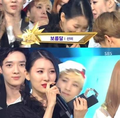 BTOB,CNBLUE,EXO,Suho,Baekhyun,SISTAR,Soyu,TVXQ,ZEA,Kwanghee,bestie,sunmi,junggigo,1ps,gp-basic,lee-yu-bi,melody-day