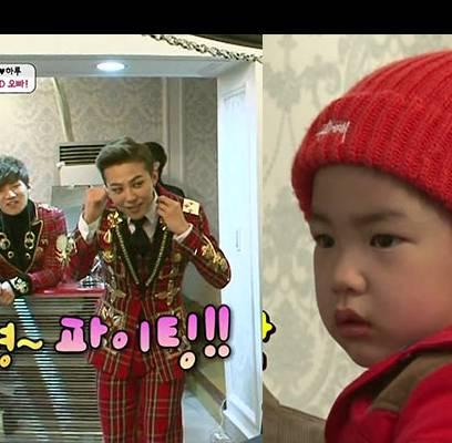 Big-Bang,G-Dragon,Epik-High,tablo