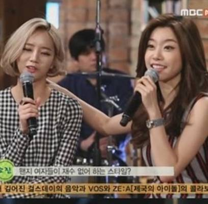 Girls-Day,Sojin,Hyeri