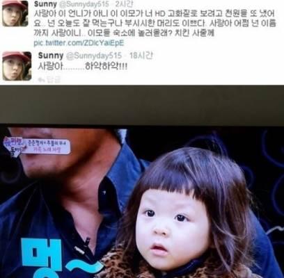 Girls-Generation,choo-sung-hoon