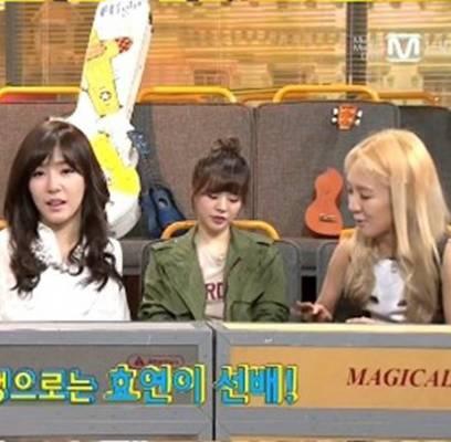 HOT,Girls-Generation,Hyoyeon,TVXQ