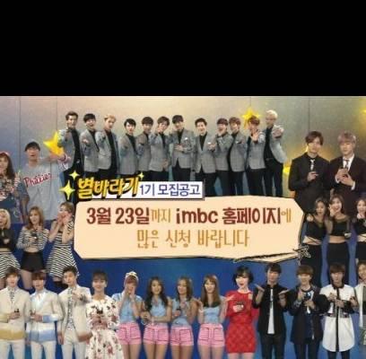 B1A4,Ga-In,CNBLUE,EXO,Girls-Day,miss-A,SISTAR,TVXQ,Kang-Ho-Dong,koyote,kim-so-hyun,tae-jin-ah