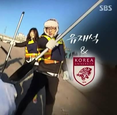 Kim-Jong-Kook,HaHa,Lee-Kwang-Soo,Song-Ji-Hyo,Yoo-Jae-Suk,Gary,ji-suk-jin