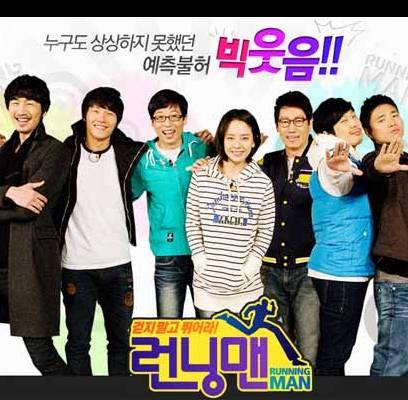 Big-Bang,Seungri,Kim-Jong-Kook,HaHa,Lee-Kwang-Soo,Song-Ji-Hyo,Yoo-Jae-Suk,Gary,ji-suk-jin,goo-hye-sun,lee-sang-yoon,kang-ha-neul