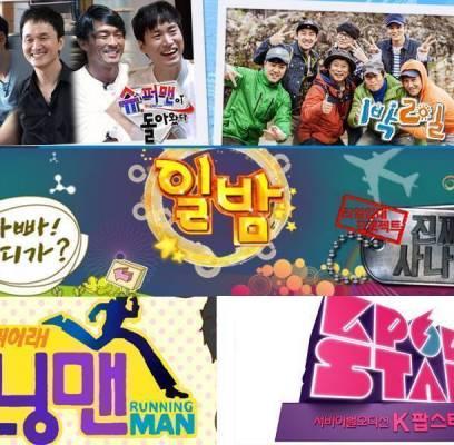 Super-Junior,ZEA,Hyungsik,Kim-Jong-Kook,HaHa,Lee-Kwang-Soo,Epik-High,tablo,Song-Ji-Hyo,Yoo-Jae-Suk,Gary,henry,kim-soo-ro,yoo-hee-yeol,jy-park,yoon-min-soo,yoon-hoo,ji-suk-jin,yang-hyun-suk,lee-hwi-jae,choo-sung-hoon,defconn,kim-joo-hyuk,kim-jun-ho