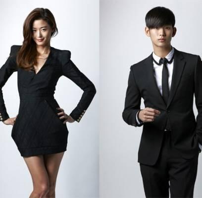 Kim-Soo-Hyun,jun-ji-hyun