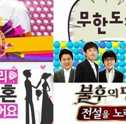 Noh-Hong-Chul,Jung-Jun-Ha,HaHa,Jung-Hyung-Don,Yoo-Jae-Suk,gil,park-myung-soo