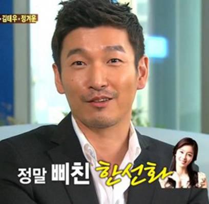 SECRET,Sunhwa,IU