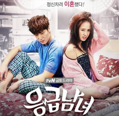 Song-Ji-Hyo,choi-jin-hyuk
