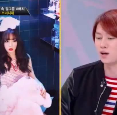 Taeyeon,Heechul,kim-gu-ra