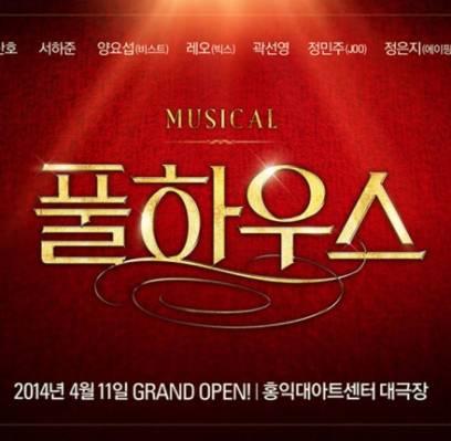 A-Pink,Eunji,Eunji,VIXX,Leo,joo