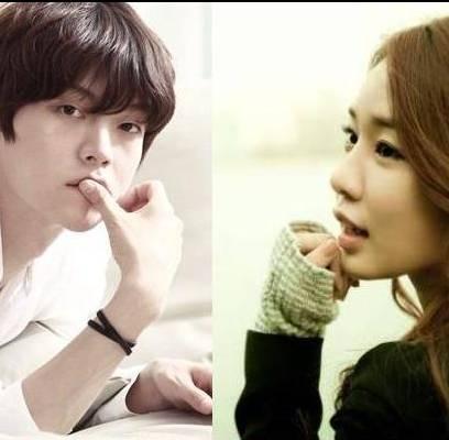 yoona and lee jong hyun dating