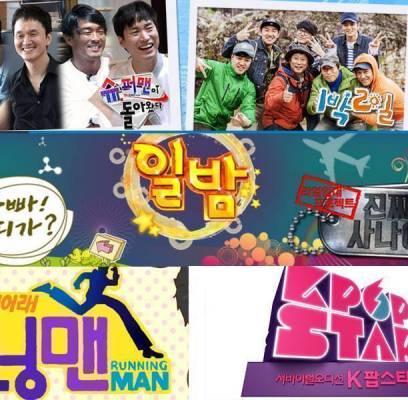 choo sarang meet kim jong kook and yoon
