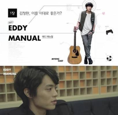 yoon-jong-shin,eddy-kim
