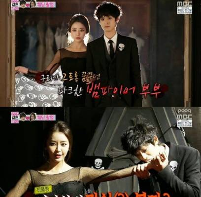 Jung joon young and yoo mi dating laws. Dating for one night.