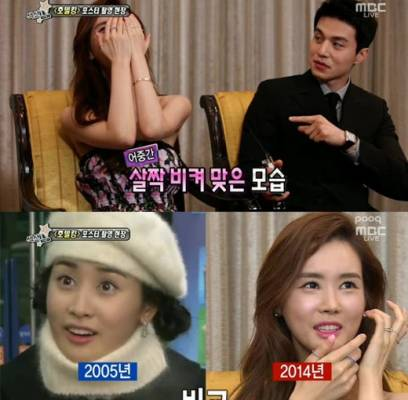 lee da hae and dong wook relationship