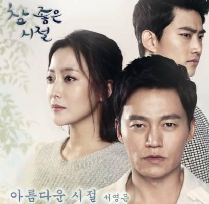 seo-young-eun