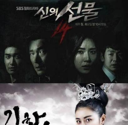 yoon-kye-sang-,lee-bo-young,ha-ji-won,han-ji-hye