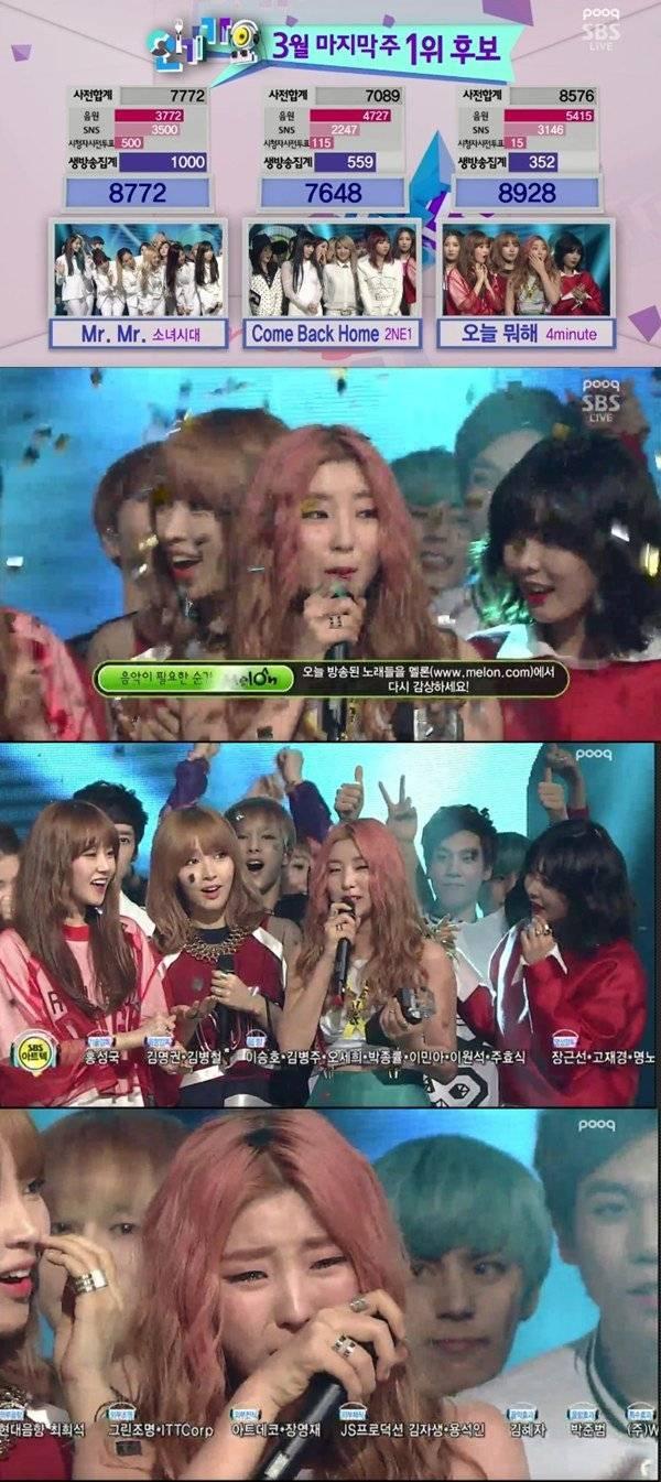 100,2NE1,4minute,Orange-Caramel,CNBLUE,EXO,Suho,Baekhyun,INFINITE,MBLAQ,SHINee,Girls-Generation,Super-Junior,ZEA,Kwanghee,super-junior-m,baechigi,sunny-days,real-vocal,tint,lee-yu-bi,toheart
