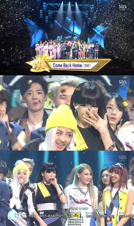 2NE1 wins #1 + Performances from March 16th's SBS 'Inkigayo'!